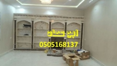 Decorated-Mchaabat 245